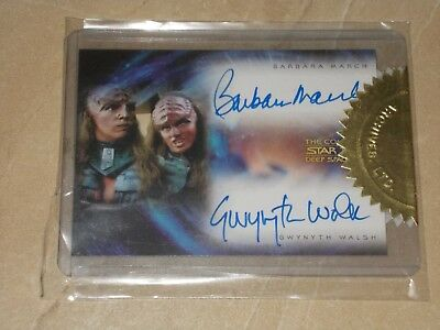 Star Trek DS9 Complete Dual Autograph Card DA2 Barbara March & Gwynyth Walsh
