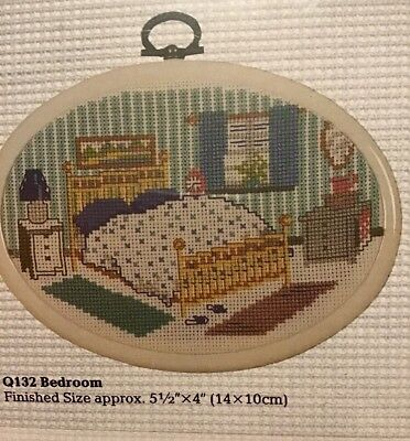 Vintage The Needlecraft Collection By DMC Q 132 Bedroom