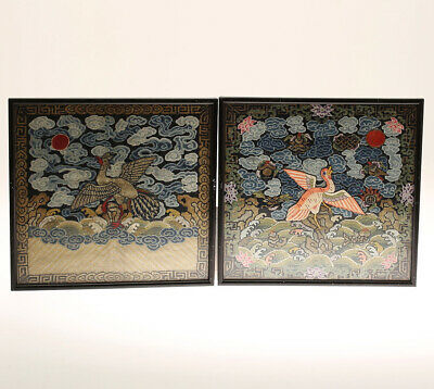 (2) Antique Chinese Mandarin Rank Buzi Embroidery China Qing Dynasty