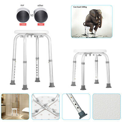 Adjustable Height Aluminium Bath Chair Shower Seat Bathing Aid Disability Stool
