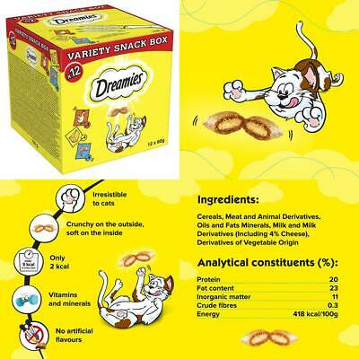 Dreamies Cat Treats, Variety Snack Box with Chicken, Cheese 60 g (Pack of 12)