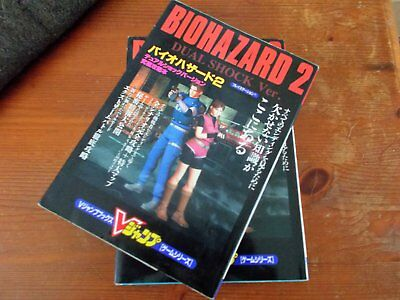 Resident Evil/Biohazard 2 strategy guide (dualshock)
