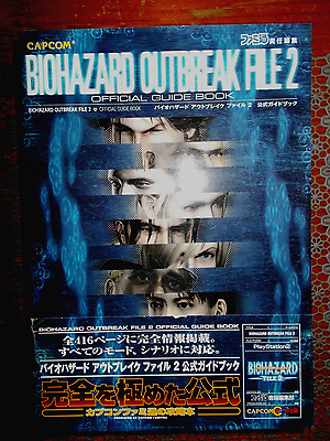 Resident Evil/Biohazard Outbreak file 2 official guide book