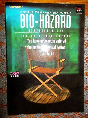 Resident Evil/Biohazard Director's cut strategy guide