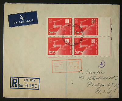 3/1951 express extra weight airmail to US with booklet pane of 80pr UPU stamps