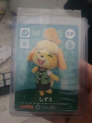 Animal crossing amiibo promo rare special edition isabelle shizue japanese card