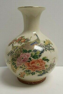 Vintage Antique Hand Painted Peacock Vase, Made in Japan Gorgeous - W