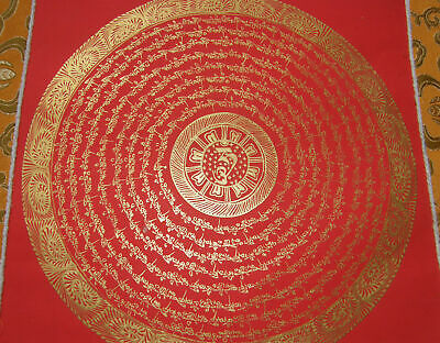 Very Fine Rotgrund + Gold Mantra Mandala Brocade from Nepal, 19 5/16x14 5/8in