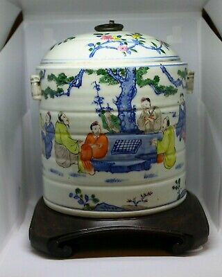 A Qing Dynasty Chinese Wuchai Cylindrical Jar With Domed Cover