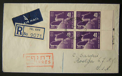 4/1951 express airmail to US franked with full booklet pane of 40pr UPU stamps