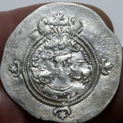 UNCERTAIN Persian Sasanian Silver coin Drachm , CA 400-600 AD