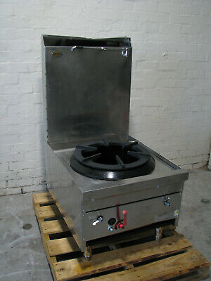 """Stainless Steel Commercial Natural Gas Wok Burner 17"""" - Supertron R17-W"""