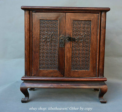 """15.6"""" Old China Huanghuali Wood Dynasty Palace 4 Foot Chan Drawer Locker Cabinet"""