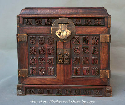 "14"" Old Chinese Huanghuali Wood Dynasty Palace Blessing 福 Drawer Jewelry Box"