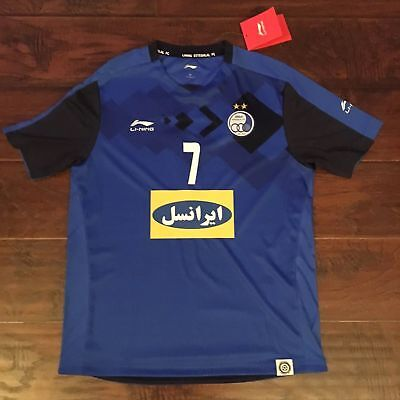 29275495ed6 2018 IRAN AWAY Jersey  5 Milad Mohammadi XL Adidas World Cup Patches ...