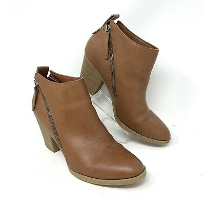 2c76b6c49 DV Dolce Vita Size 11 Ankle Boots Booties Brown Tan Side Zipper Faux Leather