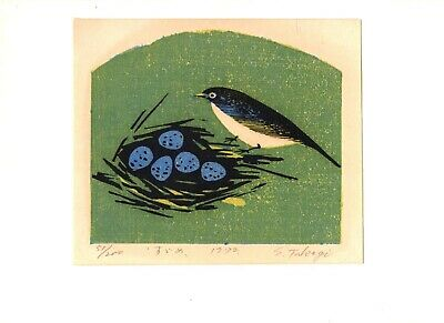 "Original Signed Shiro Takagi Japanese Woodblock Print ""Sparrow"" 1972"