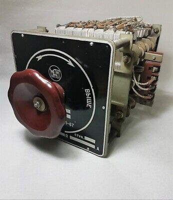 Vintage Variable Resistor.Resistance regulator.1000 Ohm.0.6 A.50 steps.USSR.1970
