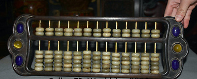 """16.6"""" Old China Dynasty Palace Huanghuali Wood Inlay Jade counting frame abacus"""