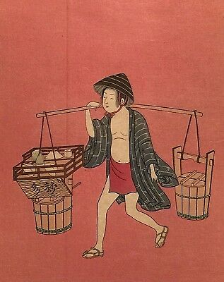 Vintage Japanese Woodblock Print Water Carrier Figure Study