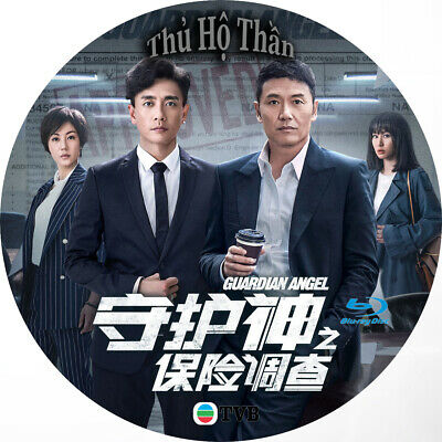 THU HO THAN 2018 HD - Phim Bo Hong Kong TVB Blu-ray - VNLT