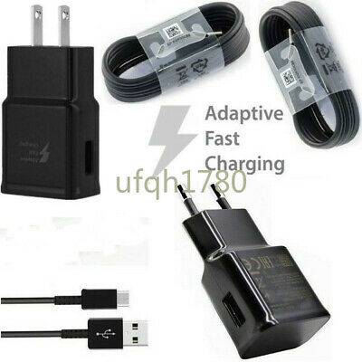 Genuine Adaptive Fast Wall Charger Cable For Samsung Galaxy S9 S8 Plus Note 9 8
