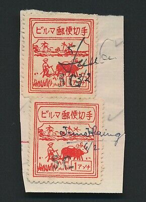 BURMA JAPAN OCCUPATION STAMPS 1942 5c/1a x2 ON PIECE TIED WITH MANUSCRIPT CANCEL