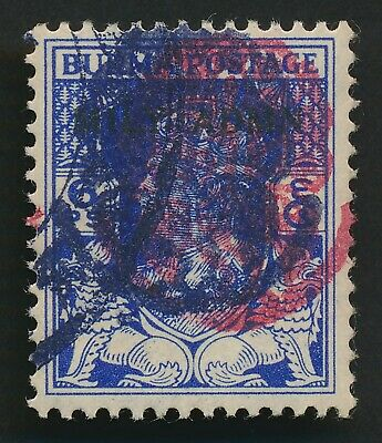 BURMA STAMPS 1942 JAPAN WWII SG #J27b KGVI 6p DOUBLE O/P REVERSE & FRONT VFU