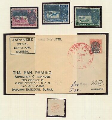 Burma Stamps 1942 Japan Fantasy Forgery Set & J25 Fdc Tha Han Puang Cover