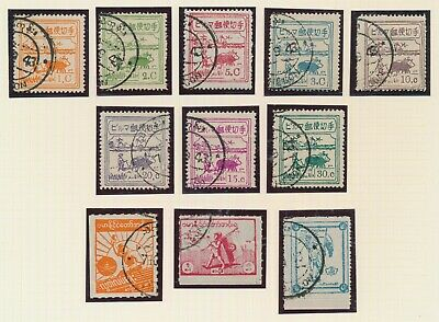 Burma Stamps 1943 Japan Wwii Sg #J73/J84, Exceptional Used Quality