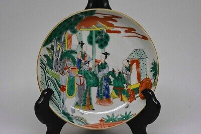 Antique Chinese Small Porcelain Plate - Marked - Late 1800's - 5 Inches wide -