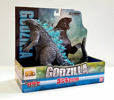 BANDAI Monster King Series GODZILLA 2019 King of the Monsters Vinyl Figure NEW!