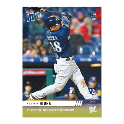 2019 TOPPS NOW #227 kESTON HIURA 1ST MLB HIT HIGHLIGHTS 2-FOR-3 DEBUT
