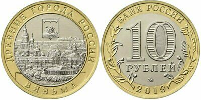 Russia 10 rouble 2019 BI-METALLIC COINS Vyazma city UNC