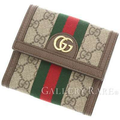 5fb3146ca8a80b GUCCI Ophidia GG French Flap Supreme Leather Beige Wallet Authentic 5395941