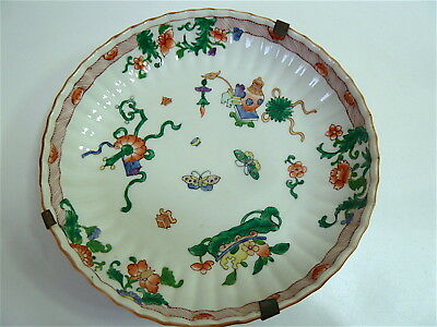 Assiette Coupe CompagnieDesIndes Porcelaine Chine Chinese Chinois China 中国  1