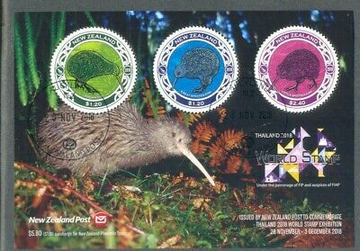 New Zealand-Bangkok-Kiwi Bird min sheet 2018-fine used cto
