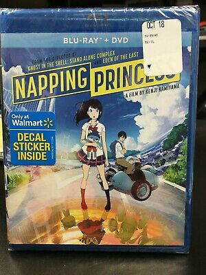 NAPPING PRINCESS  BLU-RAY disc only  New, untouched  - $6 50 | PicClick
