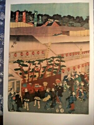 Antique Japanese Woodblock Print Art - KUNISATO FESTIVAL DAY ORIGINAL
