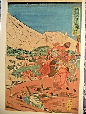 Antique Japanese Woodblock Print Art - YOSHIMUNE ORIGINAL