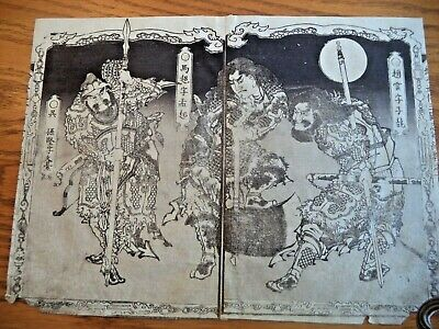 Antique Japanese Woodblock Print - Classic Ukiyo-e Art -Katsushika Hokusai Illus
