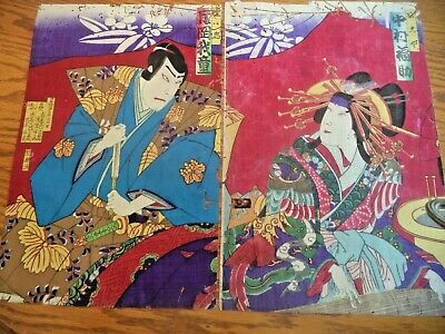 Antique Japanese Woodblock Print Art - CHIKANOBU ORIGINAL - Diptych (2 prints)