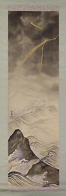 "JAPANESE HANGING SCROLL ART Painting ""Wave and Thunder"" Asian antique  #E7359"