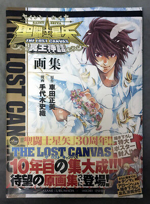 "Saint Seiya Artbook ""The Lost Canvas"""