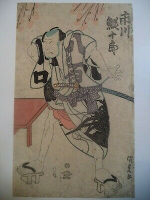 Antique Japanese Woodblock Print Art - KUNISADA ORIGINAL Kabuki Actor w/ Shrimp