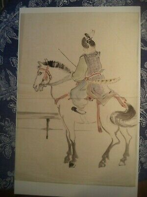 Antique Japanese Brush Sketch Art - Study for Woodblock or Scroll Painting