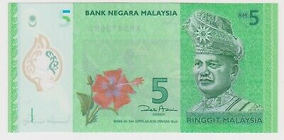 (N31-4) 2000s Malaysia rm5 Ringgit bank note (D)