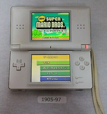 [Free ship] Nintendo DS Lite console White work for repair Japan 1905-97