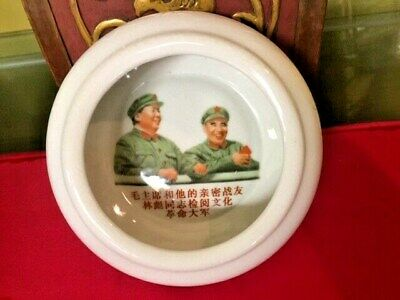 """Asian Antiques, Porcelain, Brush Pots, """"Mao"""", Red Book quotes, 1950-1970, China"""