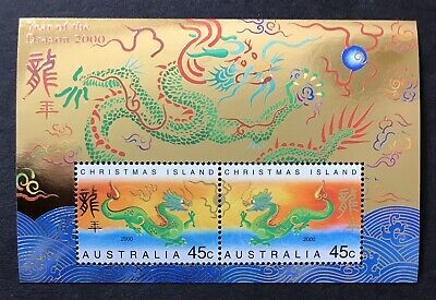 2000 Christmas Island Year Of The Dragon Gold Foil Stamp Sheet 2V Lunar New Year